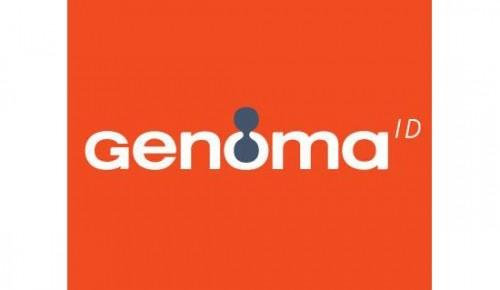 Genoma ID
