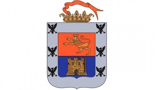 CECUDI Guadalupe Cartago